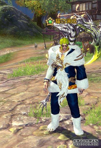 剑灵高级衣料获得方式